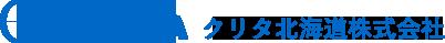 水と環境の先進的マネジメント企業 栗田工業株式会社